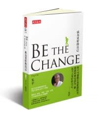 Ping 的新書 BE THE CHANGE